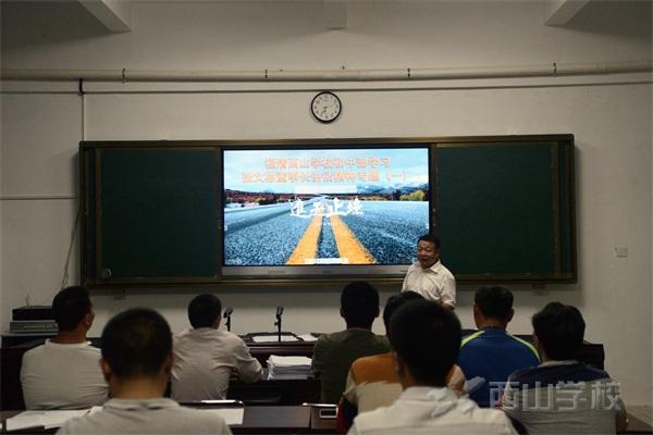 认真学习贯彻张文彬董事长重要讲话精神 奋力推动西山学校初中部教育工作开创新局面