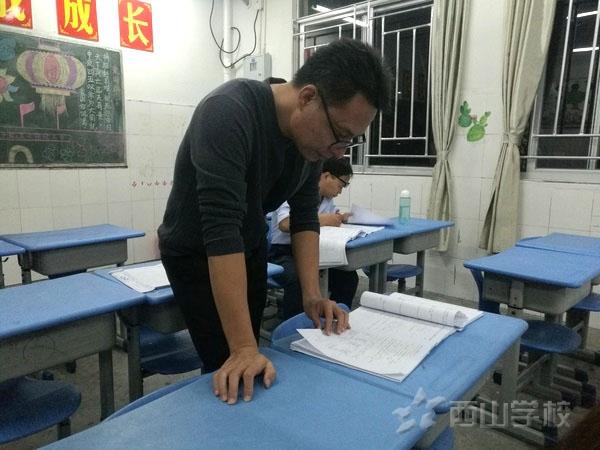 福建西山学校小学部举行9月份教学质量检测