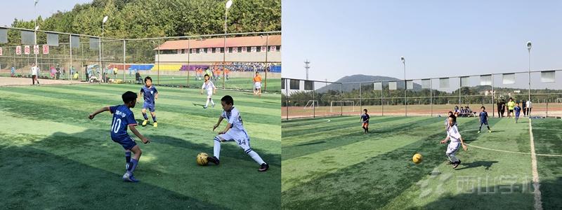 足球友谊赛,校园嗨起来--江西省西山学校小学部与洪都小学开展足球友谊赛活动