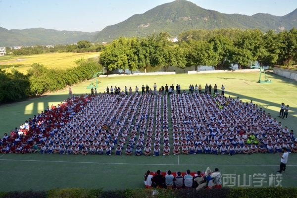 西山学校初中部初一年段举行月考表彰大会