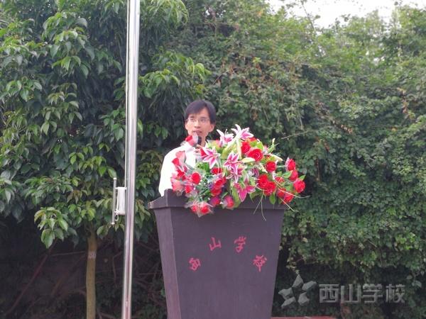 表彰昔日典范,再创明日佳绩——福清西山职业技术学校举行表彰大会