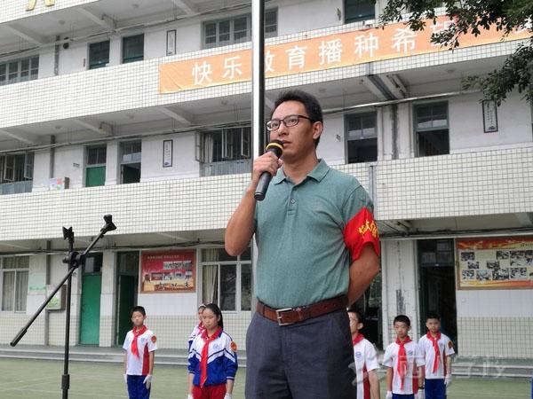 《我是美丽少先队员》——福建西山学校小学部2018——2019学年上学期第6周国旗下讲话