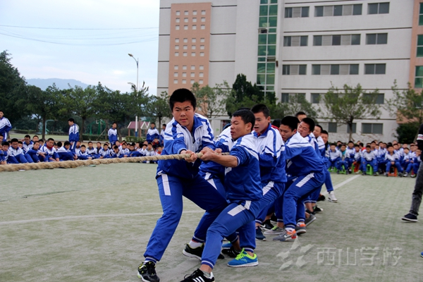 体育活动游戏化 快乐成长你我他——福建西山学校游戏教学显优势