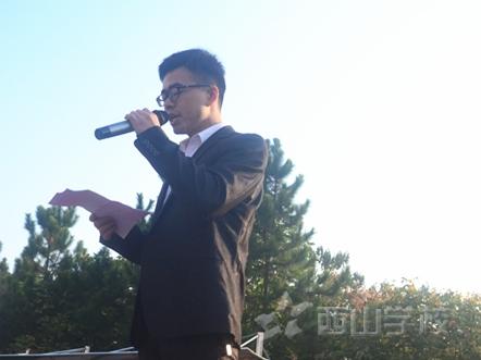 珍惜生命,注意安全--江西省西山学校高中部举行升旗仪式