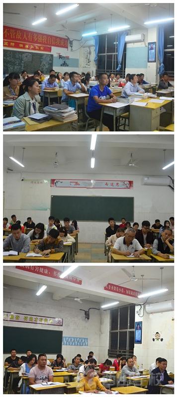 江西省西山学校高中部召开9月份月考质量分析会