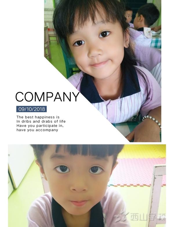 幼儿园交通安全小常识——福清西山学校幼儿园