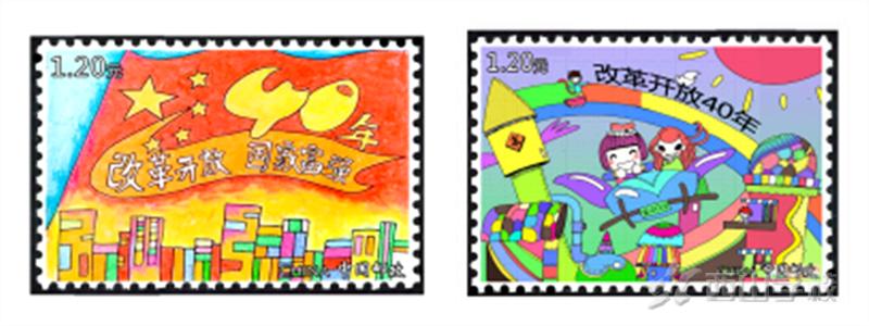 """江西省西山学校小学部举办""""庆祝改革开放四十周年""""集邮绘画比赛活动"""