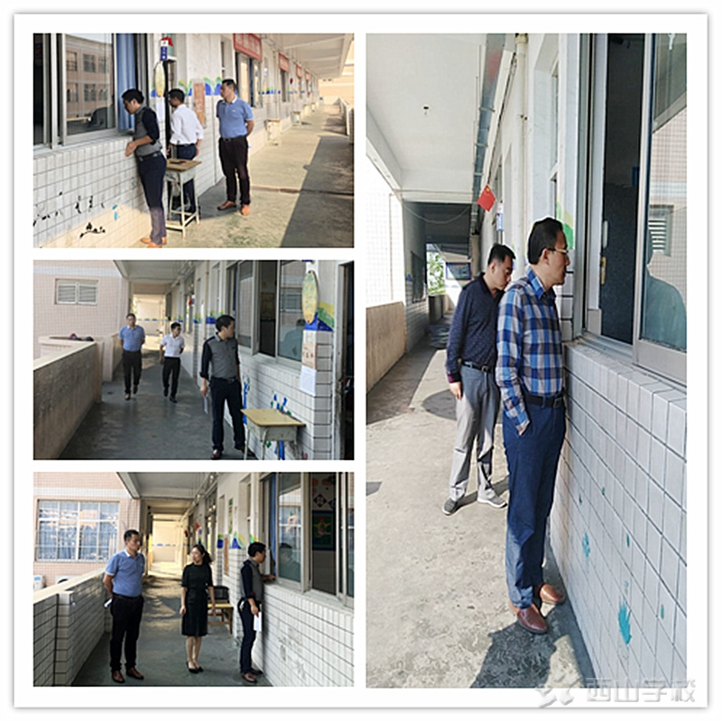 江西省西山学校小学部组织秋季第一次月考