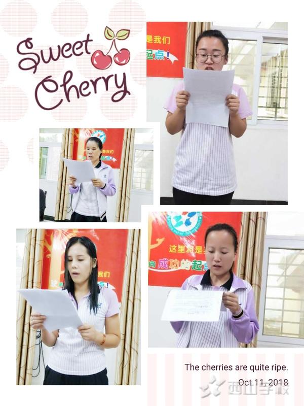 深入学习,贯彻落实——福清西山学校幼儿园第六周美丽心灵系列活动
