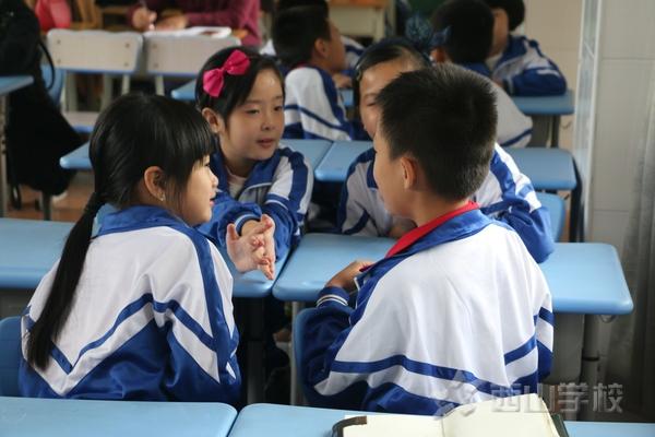 我爱我的祖国——福建西山学校三年级开展爱国主义班会观摩课