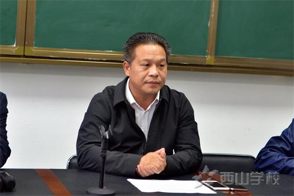 西山学校召开初中部特色班工作专题会议