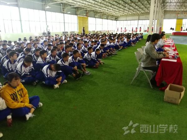 """秀我真风采,歌声齐飞扬——福清西山职业技术学校举行""""校园十佳歌手""""比赛"""