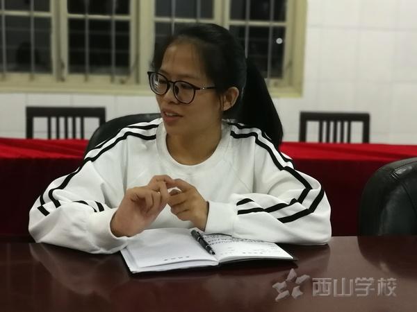 福清西山职业技术学校举行高二(2)班全体教师座谈会