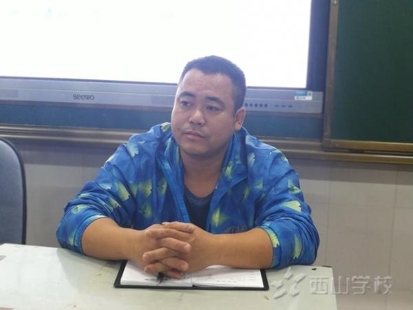 福清西山职业技术学校组织召开2018-2019学年第一学期第五次班团学干会议——培养团队意识
