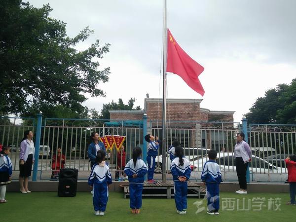 做好预防 远离感冒 --福清西山学校幼儿园第七周升旗仪式