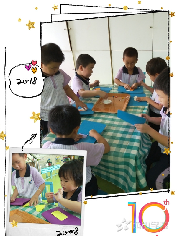 混龄教育的意义——福清西山学校幼儿园