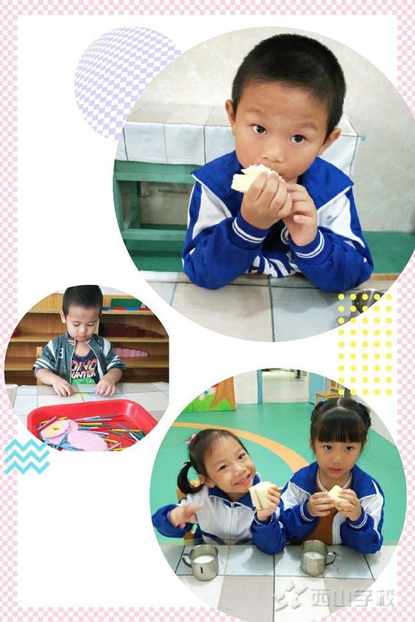食品安全教育主题活动——福清西山学校幼儿园康康一班