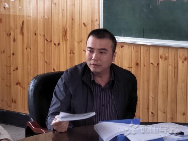 """福清西山学校高中部召开""""省三级达标校""""复评工作推进会"""