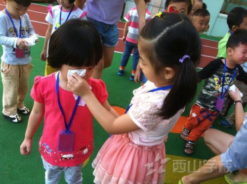 混龄教育的优势——福清西山学校幼儿园
