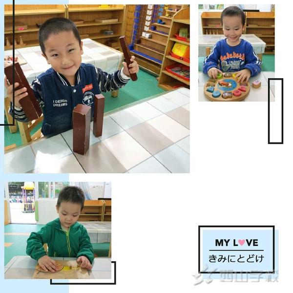 用电安全教育主题活动——福清西山学校幼儿园康康一班