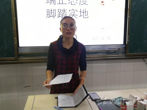 端正态度,脚踏实地——福清西山职业技术学校举行高职单招班10月月考质量分析会