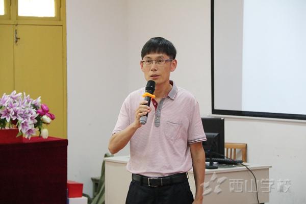 甘肃省通渭县初高中骨干教师培训班在福建西山学校举行专题讲座