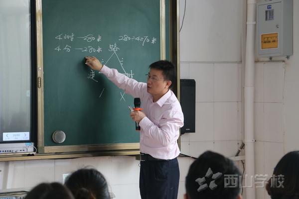 福建西山学校小学部邀请福州教育研究院数学研究室导师游利瑛开展送教送培活动