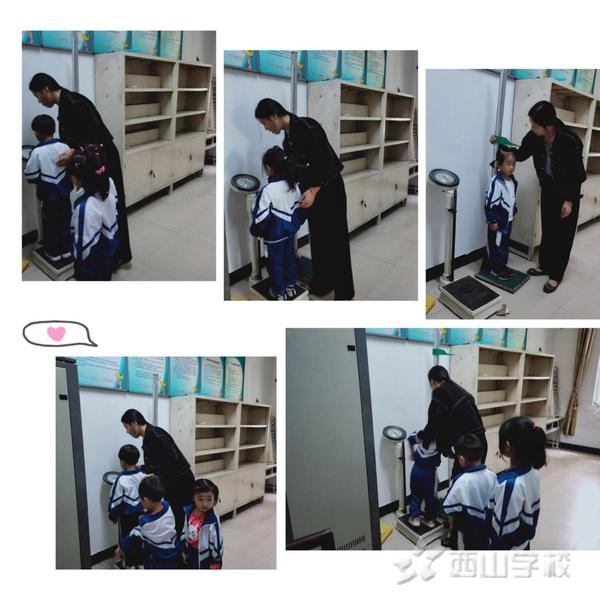 我体检我健康我快乐-福清西山学校幼儿园