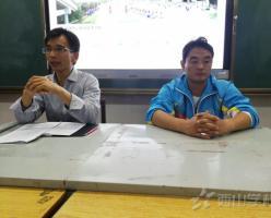 福清西山职业技术学校组织召开2018-2019学年第一学期第六次班干部会议——班干部团队建设