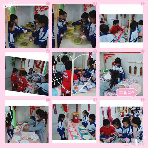 【视频】收获着、快乐着——福清西山学校幼儿园蒙芽三班