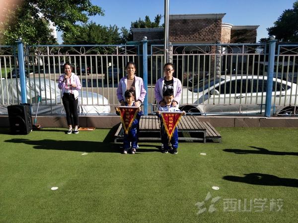 参加体育锻炼,做个健康的小朋友 --福清西山学校幼儿园第九周升旗仪式