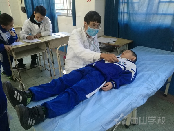 健康体检,为成长护航——福建西山学校小学部开展学生健康体检活动