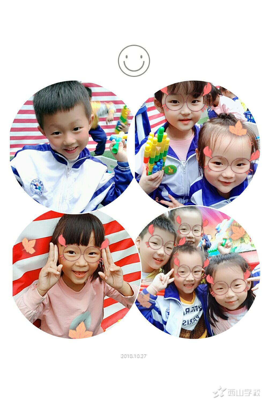 幼儿园安全自救小常识——福清西山学校幼儿园