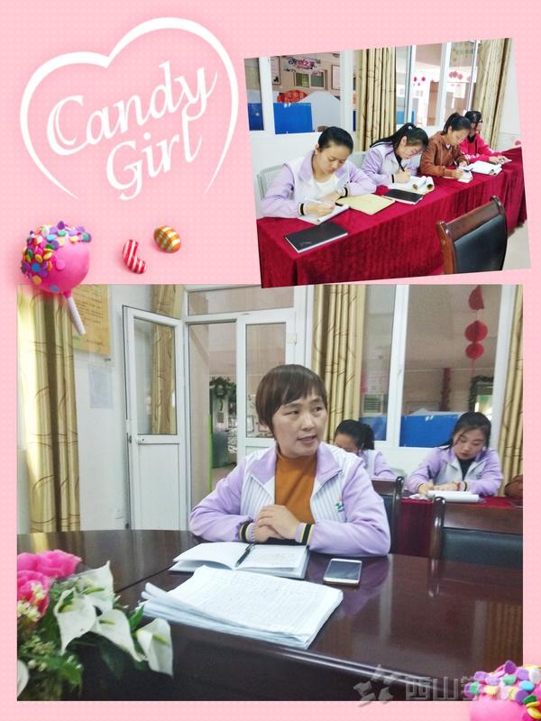 统一教学方法,明确努力方向——福清西山学校幼儿园第九周美丽心灵系列活动