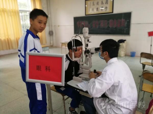关注健康,关注成长——福清西山职业技术学校组织学生进行健康体检
