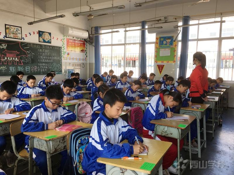 江西省西山学校小学部开展语文基础知识竞赛活动