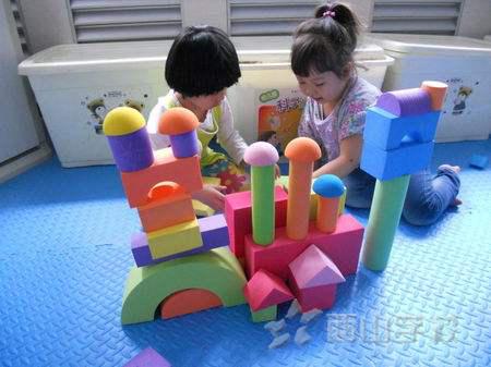 混龄教育对幼儿的发展价值——福清西山学校幼儿园