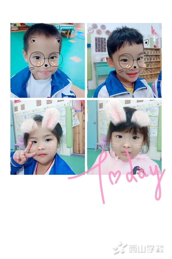 我的幼儿园生活——福清西山学校幼儿园康康二班