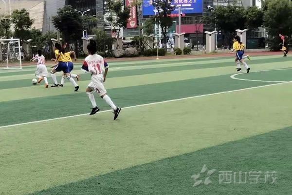 全国青少年校园足球联赛,西山小学女足3:1战胜城关小学