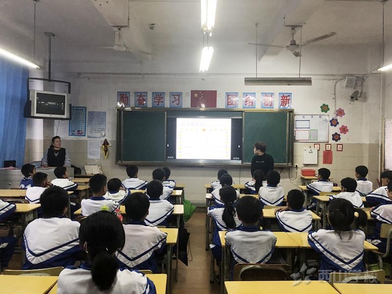 """江西省西山学校小学部开展""""讲文明、懂礼貌""""主题班会活动"""