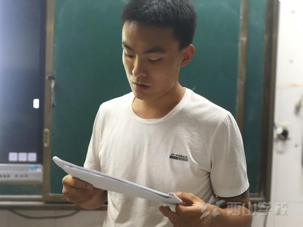 福清西山职业技术学校组织召开2018-2019学年第一学期第七次班长培训会议