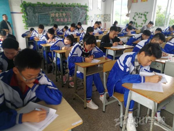 福清西山职业技术学校举行2018-2019学年第一学期期中考试