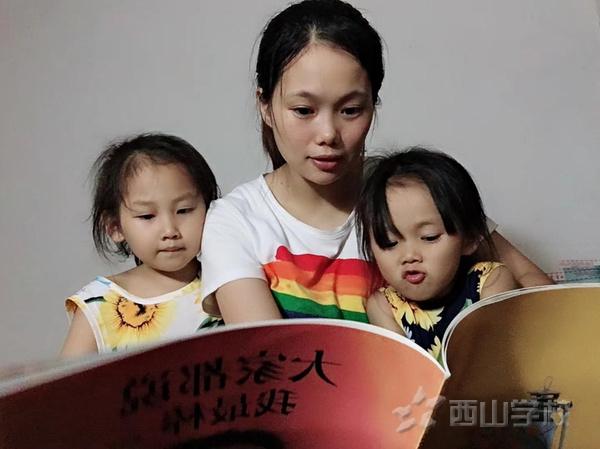 【家长课堂】幼儿园接送孩子聊天禁忌