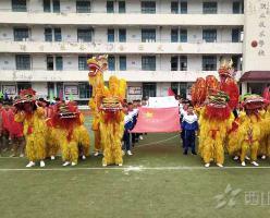 【视频】官宣!福清西山职业技术学校第十一届运动会隆重开幕!