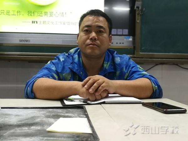 福清西山职业技术学校组织召开2018-2019学年第八次班长培训会
