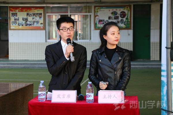福建西山学校第十三届小学生运动会盛大开幕