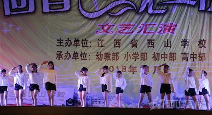 """筑梦成长 感恩有你——西山学校初中部""""回首•感恩•祝福""""文艺晚会"""