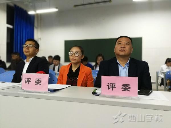 福清西山职业技术学校举行新教师考核演讲