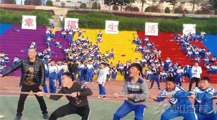 你为班级努力的样子最迷人丨西山学校初中部运动会进行中…