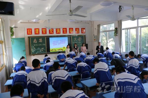 感恩父母,励志成才——福建西山学校小学部开展感恩励志讲座活动